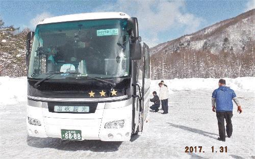 冬山研修.jpg